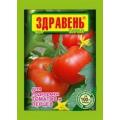 Здравень для томатов 15г