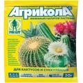 Агрикола для кактусов 20г 04-070