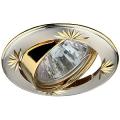 Светильник Эра KL 3A SS/G 12V/220V 50W MR16 с гравировкой сатин/серебро/золото