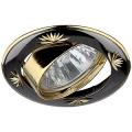 Светильник Эра KL 3A GU/G 12V/220V 50W MR16 с гравировкой черный/металл/золото