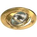Светильник Эра KL 3A SG/G 12V/220V 50W MR16 с гравировкой сатин/золото/золото