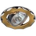 Светильник Эра KL12A SG/N 12V/220V 50W звезда сатин/золото/никель