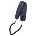 Проводной телефон SUPRA STL-120 black