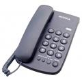 Проводной телефон SUPRA STL-320 grey