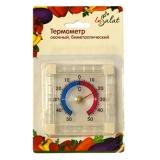 Термометр оконный Биметаллический (-50 +50), блистер