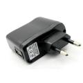 Адаптер Rexant 16-0239 220V USB 5V 1A